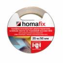 Лента клейкая Homafix двухсторонняя (403, (длинна 25м / ширина 50мм), на тканевой основе, профессиональная с усиленной фиксацией