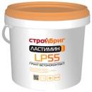 Грунт бетоноконтакт Ластимин LP55 Стройбриг, 20 кг
