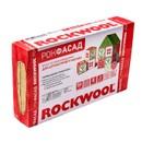 Утеплитель Rockwool Рокфасад 115 кг/м³ 37λ (1000х600х100мм) 2 шт/уп