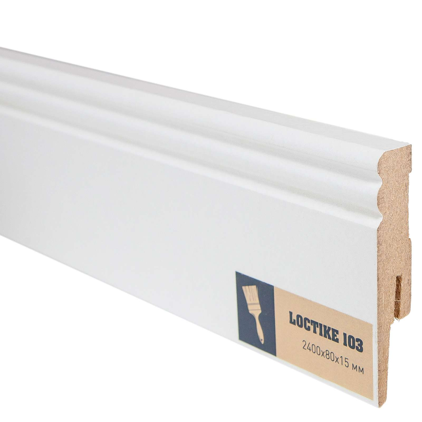 Плинтус Arbiton Loctike 103, МР0802, белый, 2420х80х15 мм.