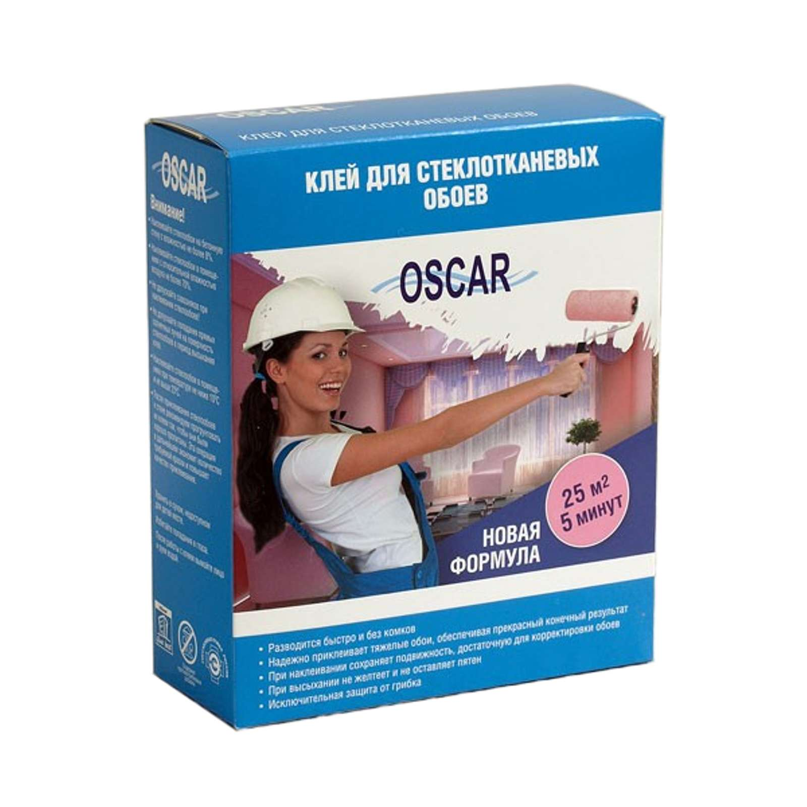 "Сухой клей ""Oscar"" 200 г. (пачка)"