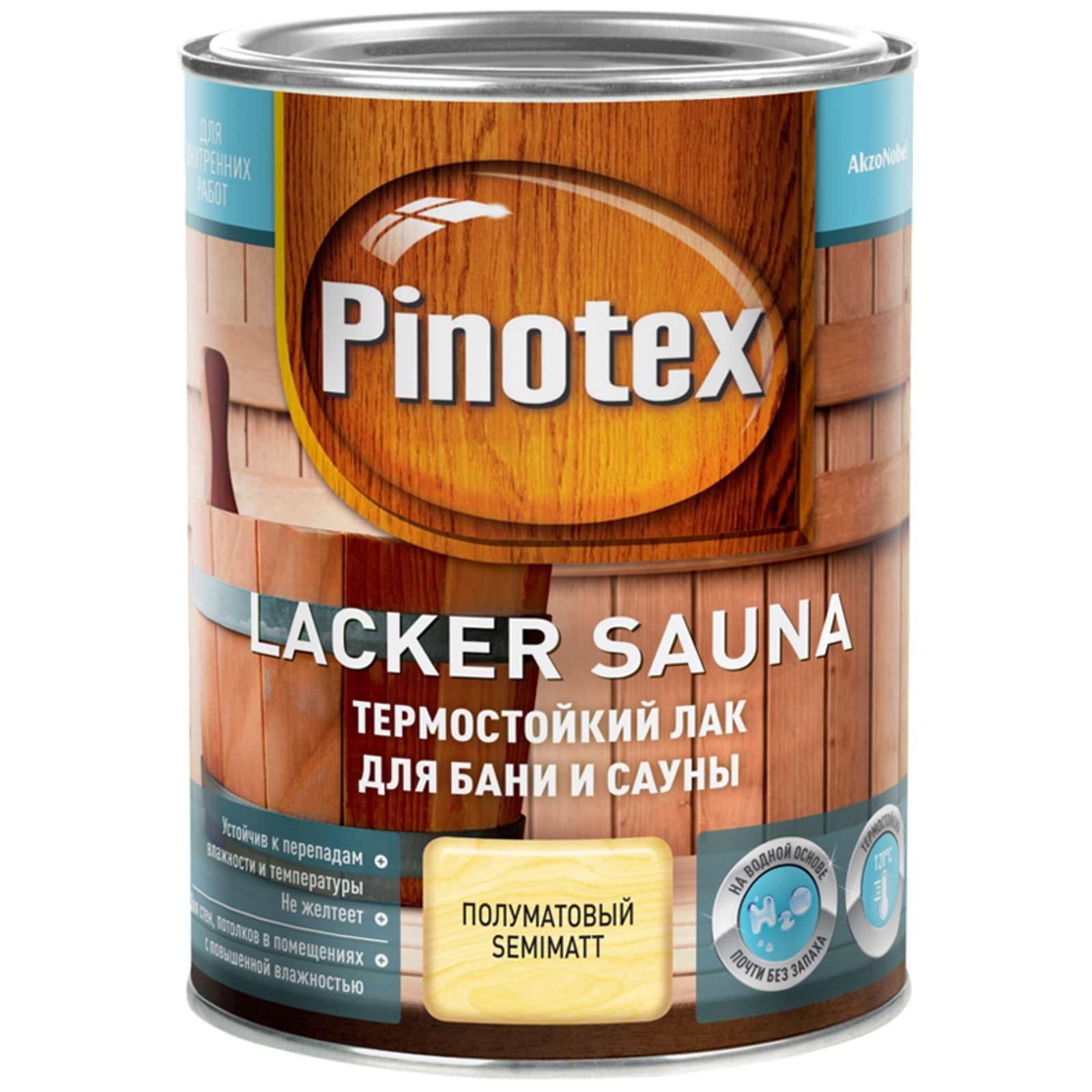 Лак Pinotex Lacker Sauna 20 полуматовый 1л\