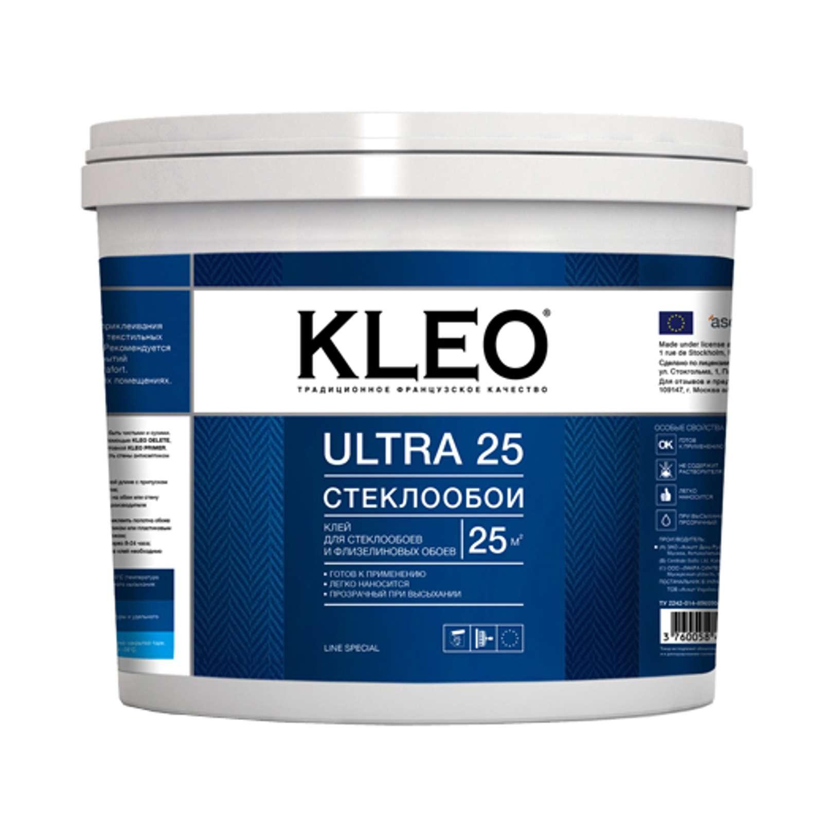 KLEO ULTRA 25, Клей для стеклообоев, готовый