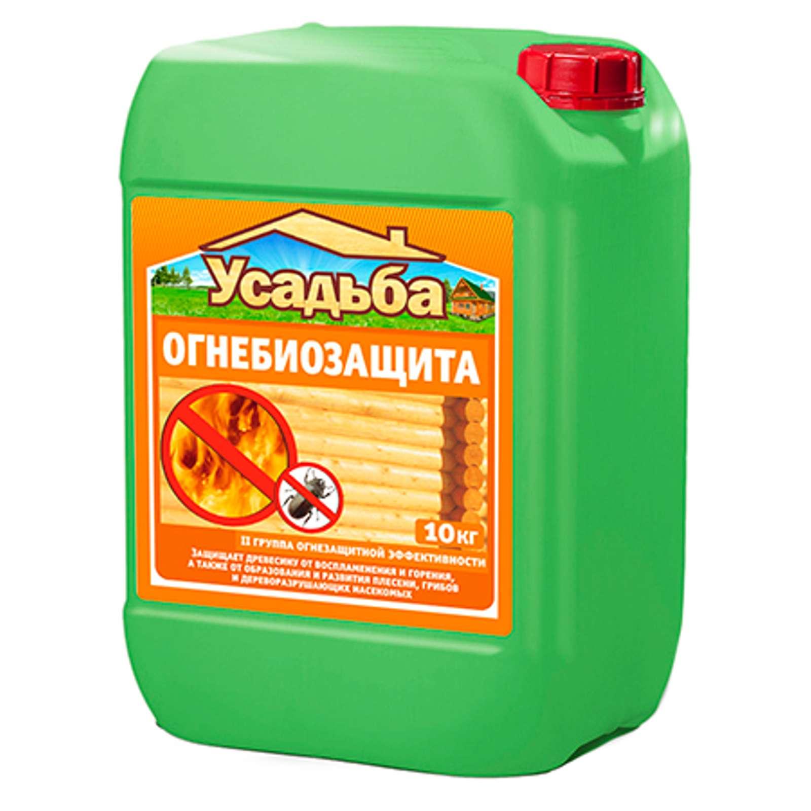 Пропитка огнебиозащитная Усадьба-101, 10кг
