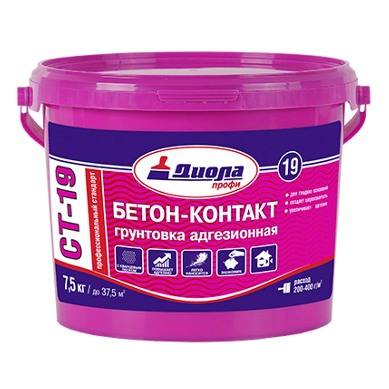 Грунт Бетон Контакт Диола ПРОФ СТ-19, 7,5 кг (евроведро)