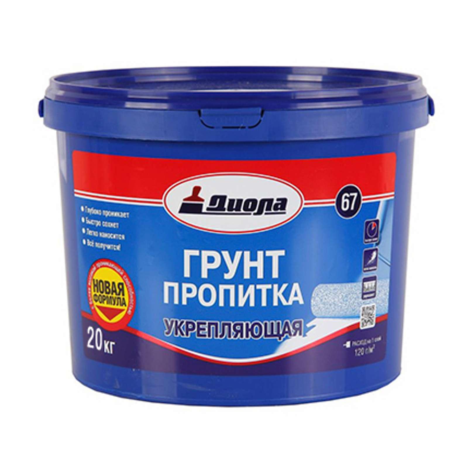 """Грунт-пропитка укрепляющая""""Диола-67"""", 20 кг (евроведро)"""