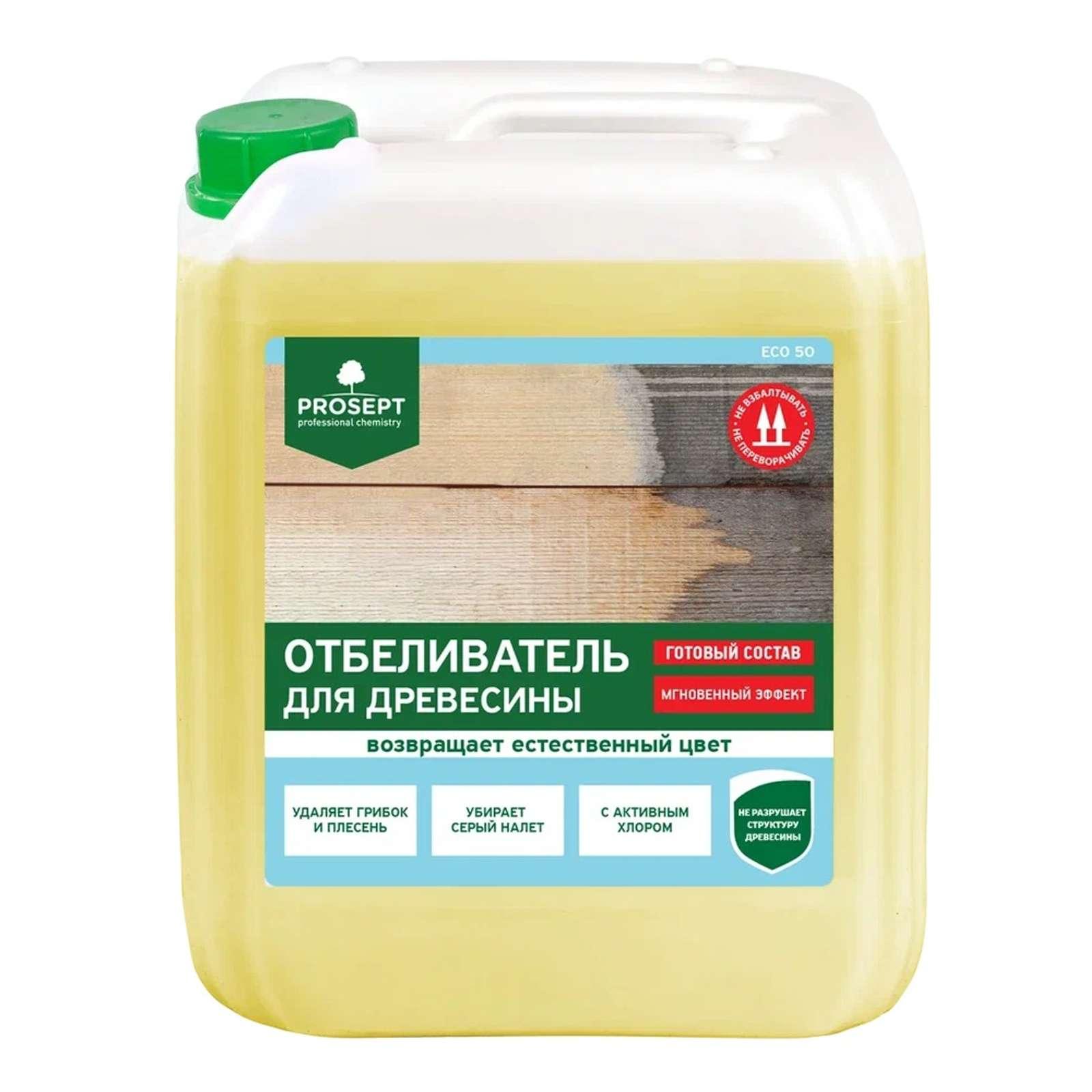 Отбеливатель для древесины PROSEPT ECO 50 5л.