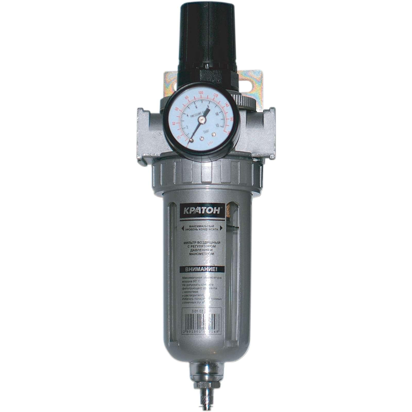 Фильтр воздушный с регулятором давления и манометром Кратон