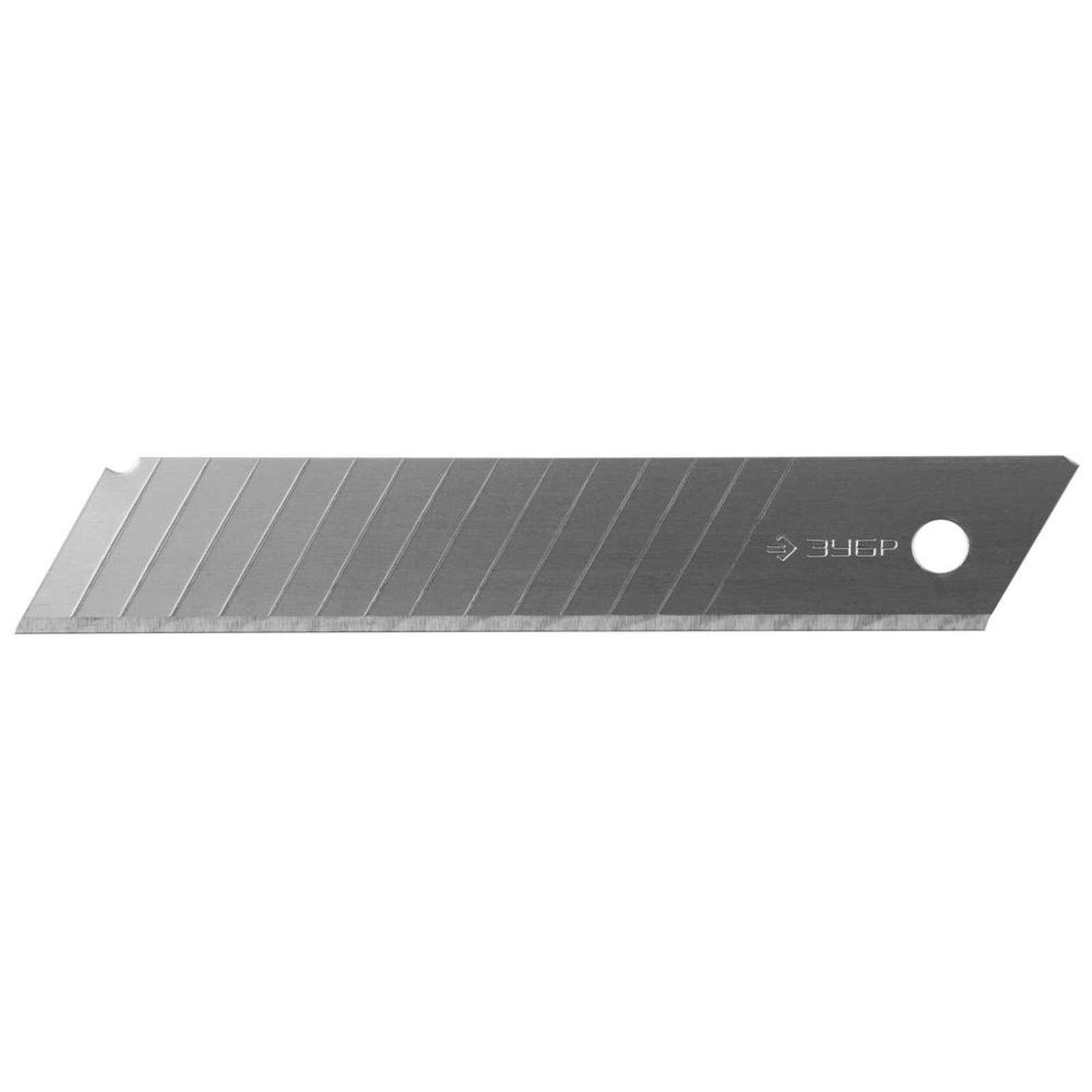 Лезвие сегментированное Зубр Мастер, 15 сегментов, 18 мм, 10 шт