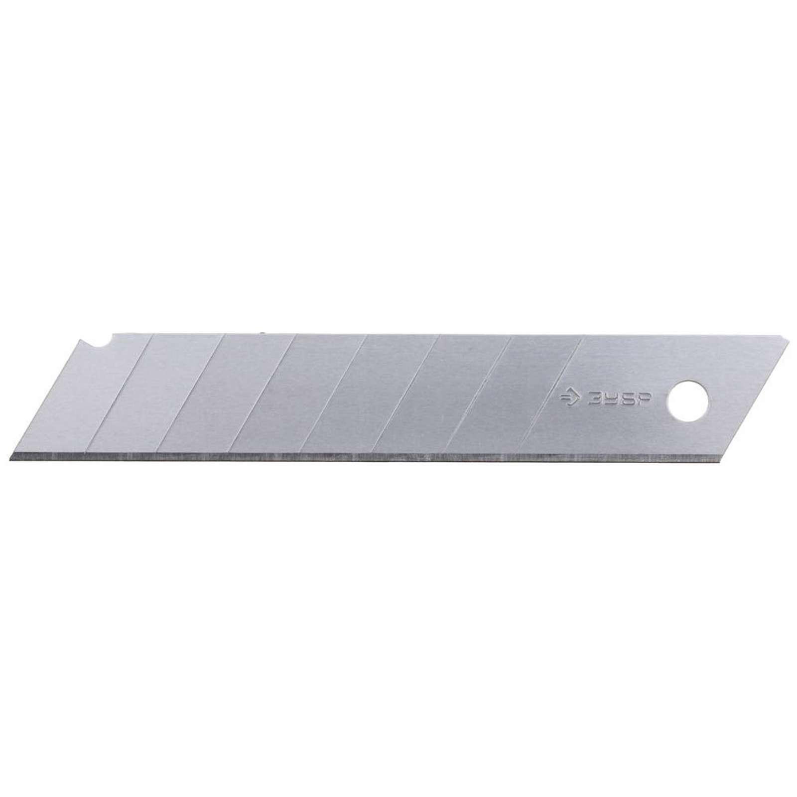 """Лезвия ЗУБР """"ЭКСПЕРТ"""" сегментированные, улучшенная инструментальная сталь У8А, в боксе, 18 мм, 10шт"""