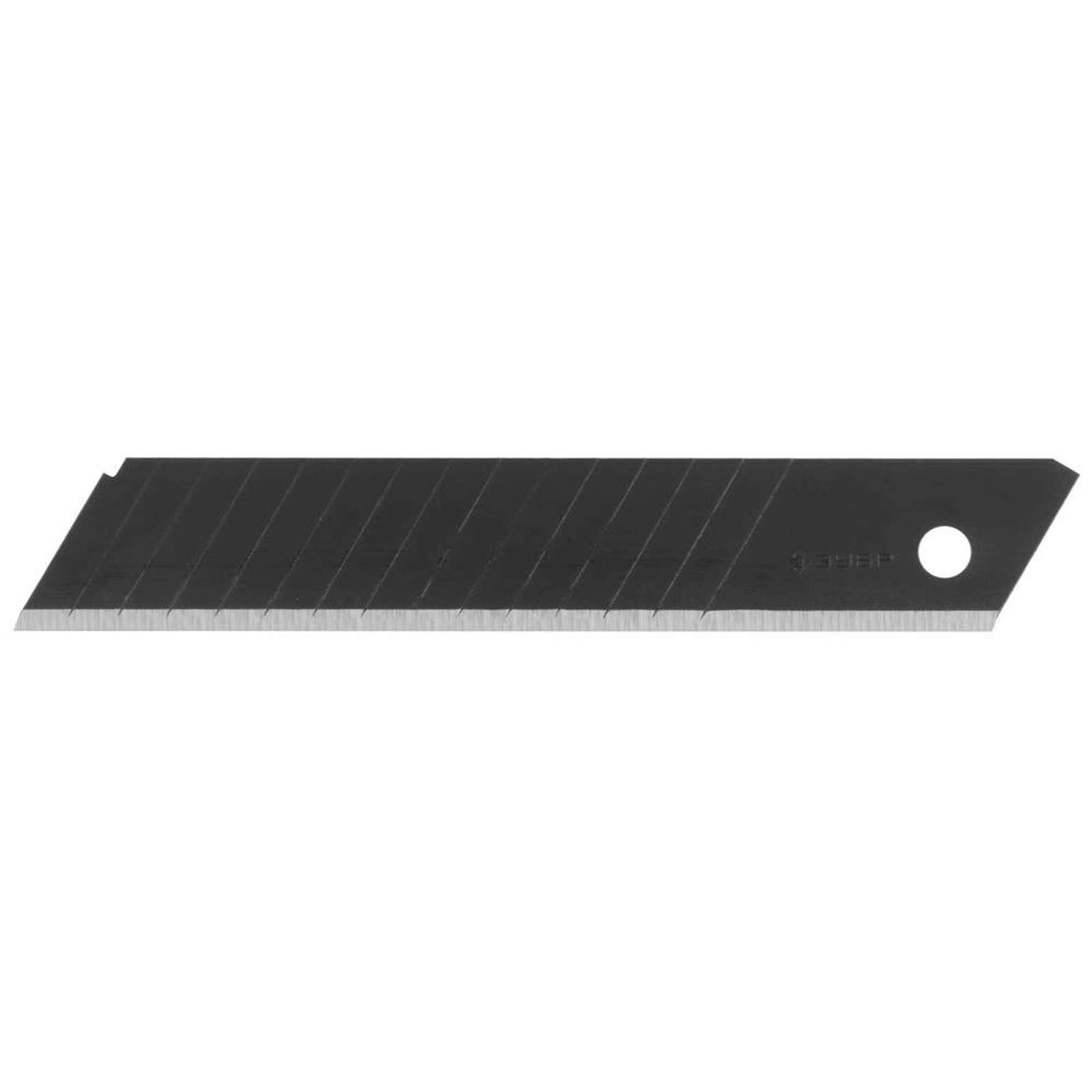 Лезвия сегментированные вороненые Зубр Эксперт, 15 сегментов, 18 мм, 10 шт