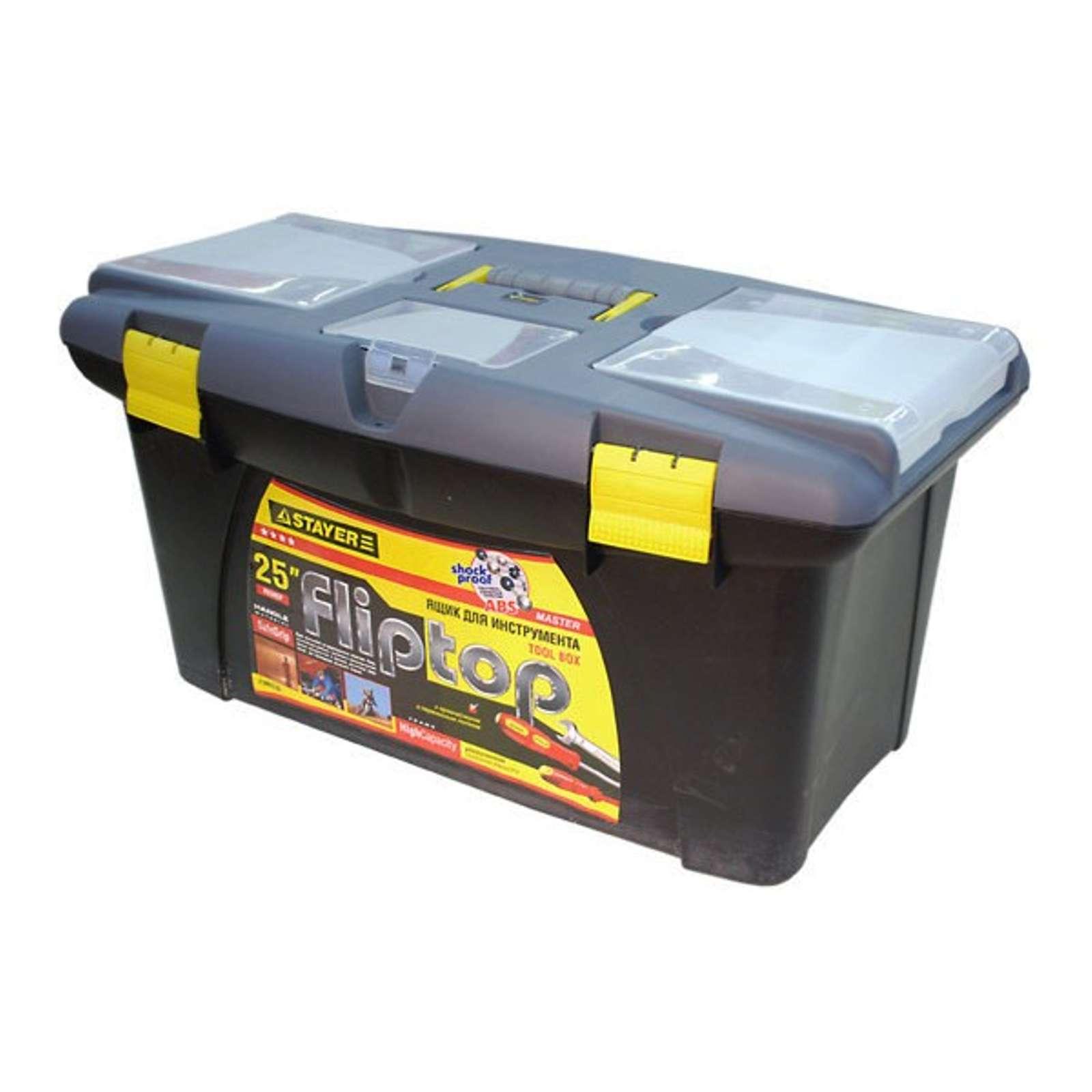 Ящик STAYER для инструмента, 25 2-38015-25