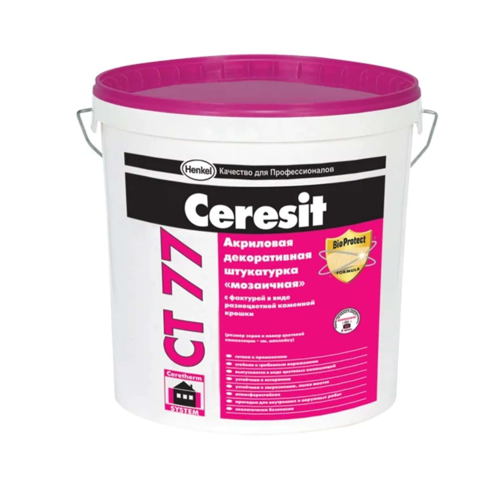 Штукатурка декоративна акриловая Ceresit CT77 Мозаичная Чили 2, 25 кг