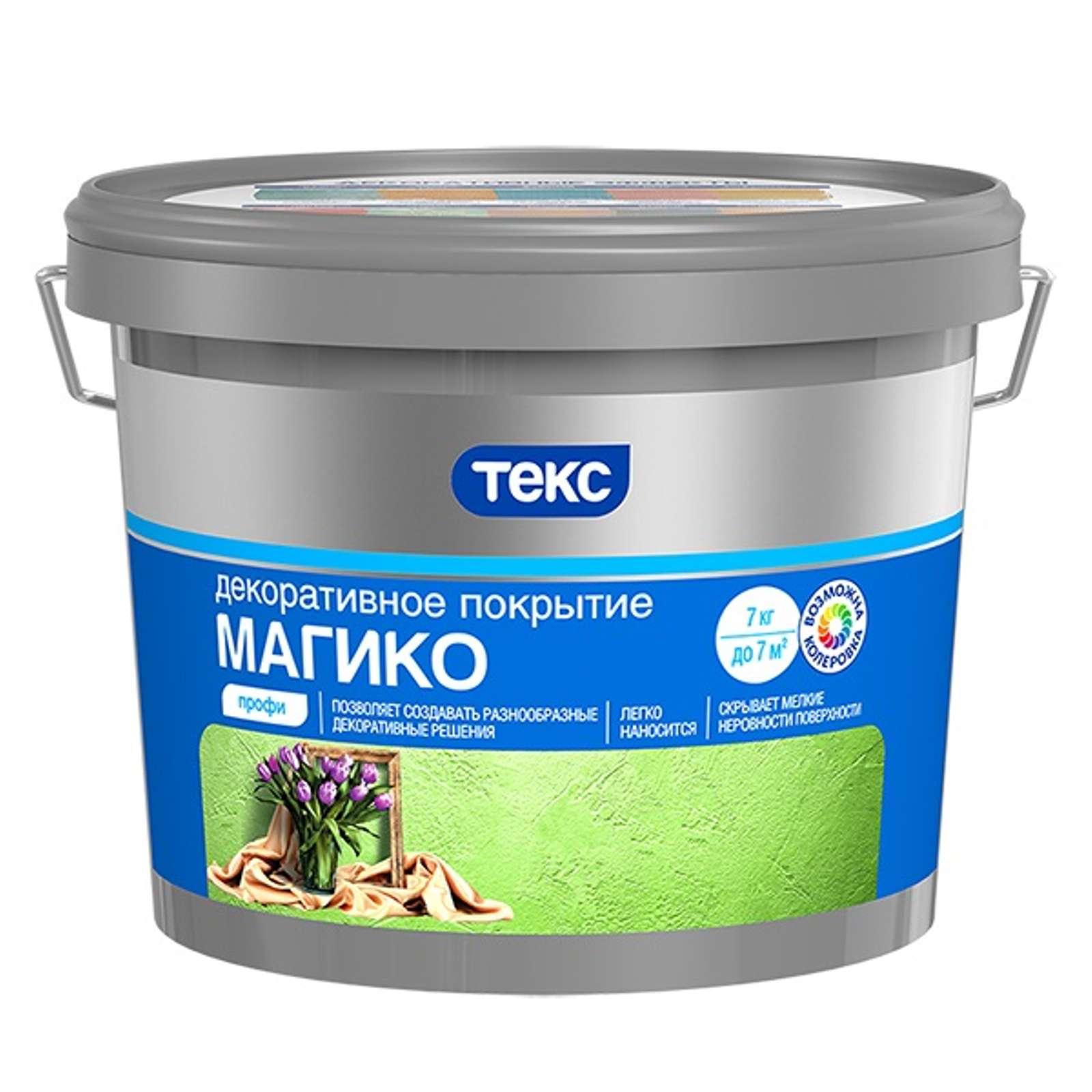 Профи бетон москва подача керамзитобетону