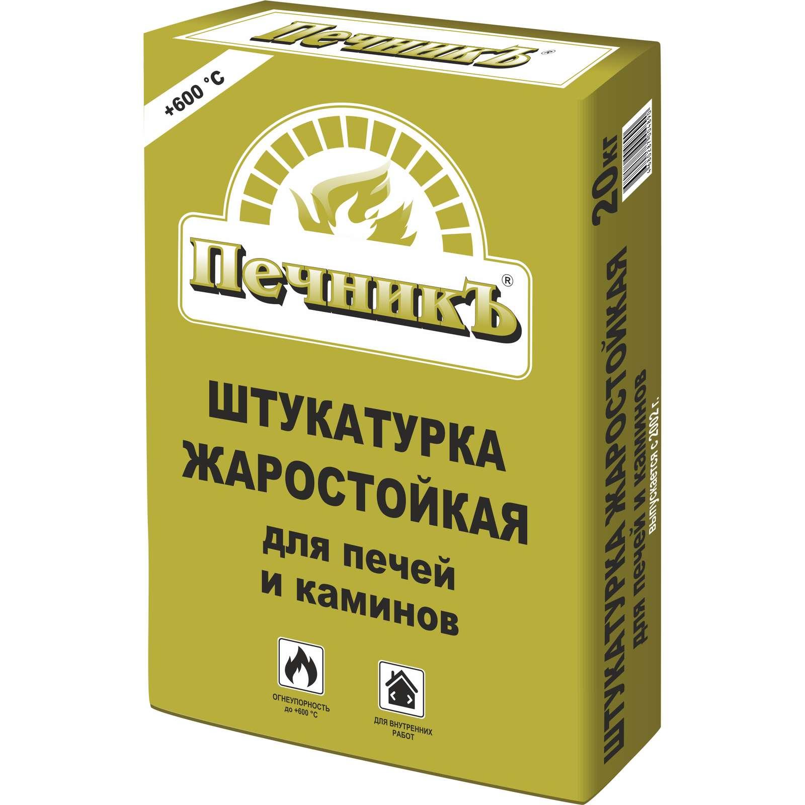 Штукатурка ПечникЪ для печных работ (+ 600 С), 20 кг