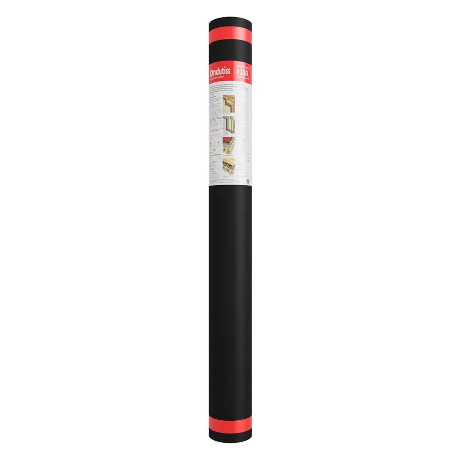 Пленка гидро-ветрозащитная Ондутис A120 (1,5х50м) 75м2