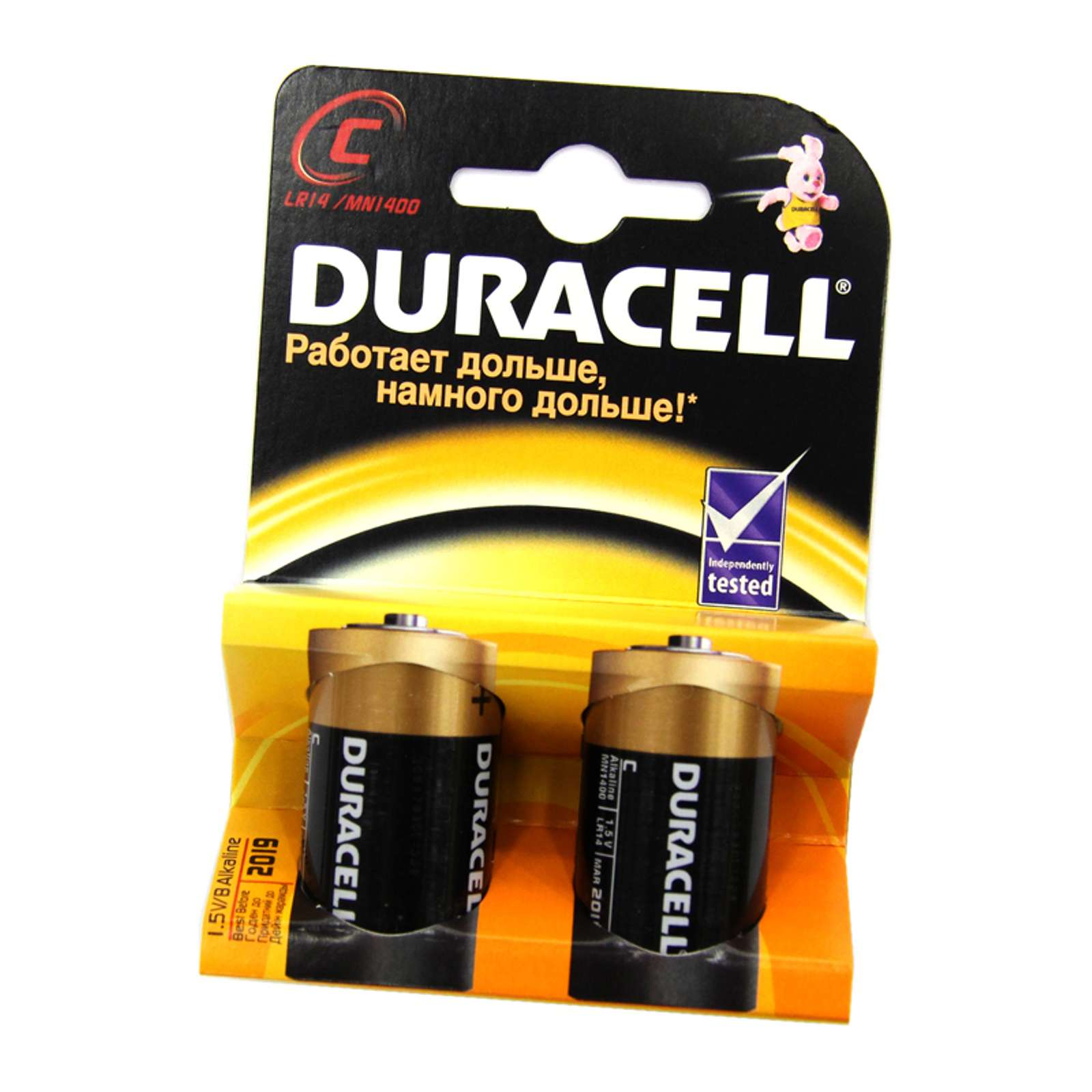 Элемент питания LR-14 DURACELL (2 шт)