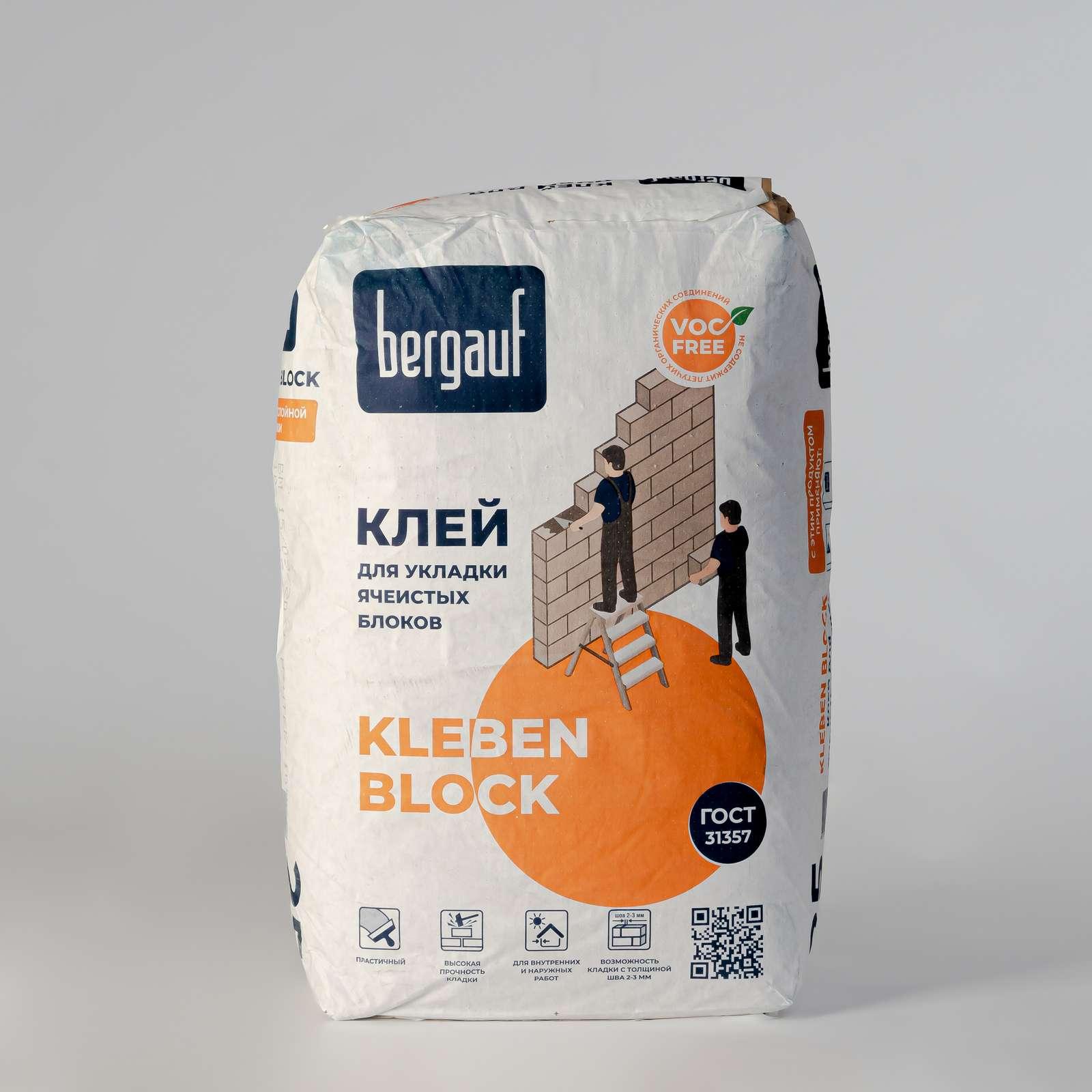 Кладочная смесь Bergauf Kleben Block для блоков из ячеистого бетона, 25 кг