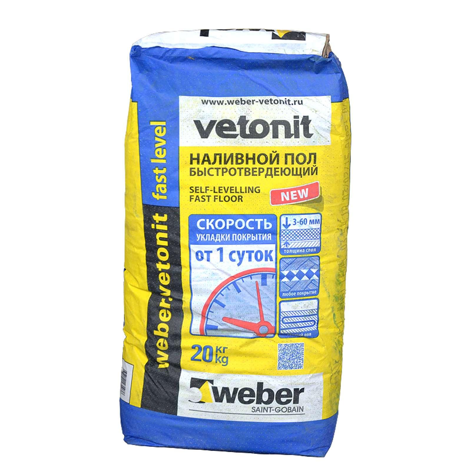 weber vetonit fast level инструкция