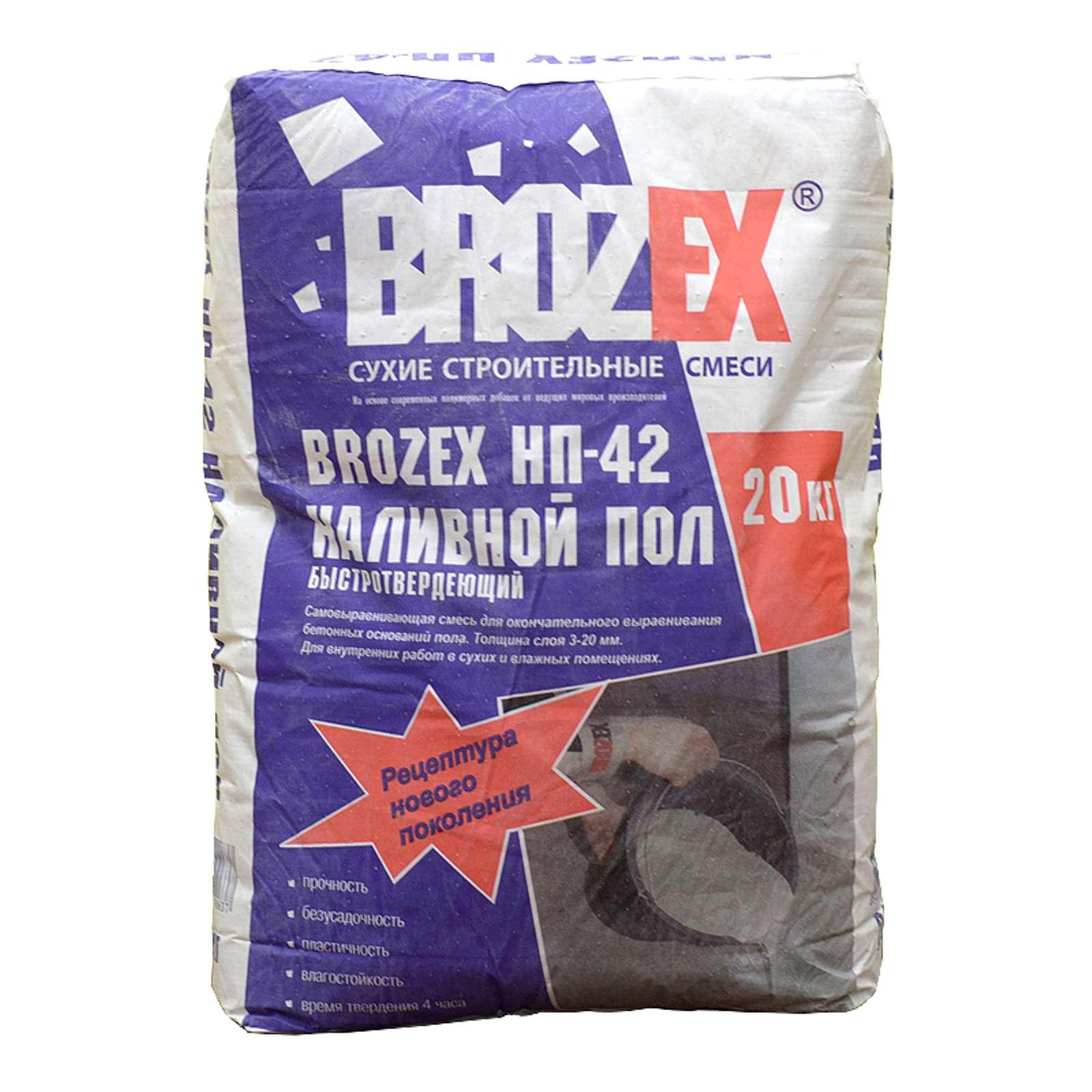 Brozex нп 42 наливной пол купить наливные полы эпоксидные в спб