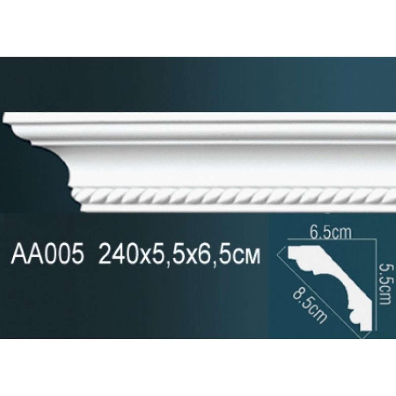 Элемент декоративный из полиуретана, карниз AA005, 55x65x2400 мм, Белый