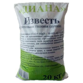 Известь-пушонка (гашеная) Диана, 20 кг