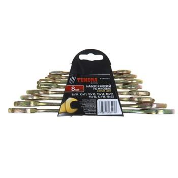 Набор ключей рожковых Tundra basic, 8-22 мм, 8 шт