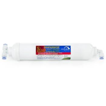 Минерализатор для обратноосмотической системы RO 25537