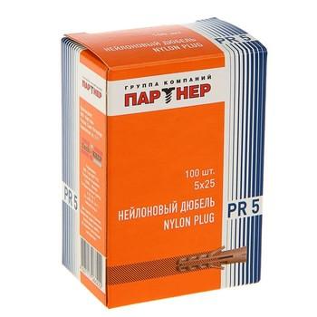 Дюбель распорный PR нейлон 5x25 мм 100 штук в упаковке (пакет)
