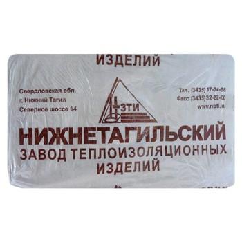 Мин. плита ППЖ-200 (1000х500х50мм)х2шт г.Н.Тагил