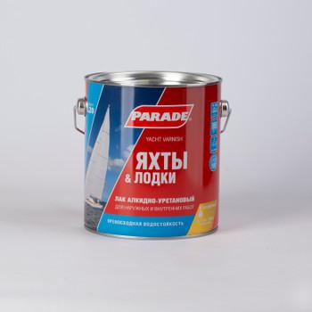 Лак яхтный алкидно-уретановый Parade L20, полуматовый, 2,5л