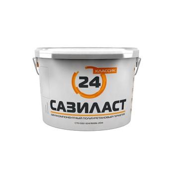 Герметик полиуретановый Сазиласт-24, 16,5кг
