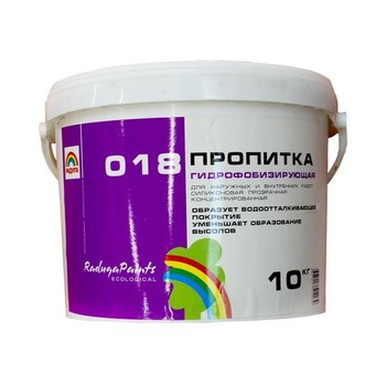 Пропитка универсальная гидрофобизируюзая Радуга ВДАК Р-018 10кг