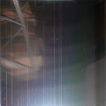 Панель AP600A6 A742a03 супер-хром люкс (алюм.)