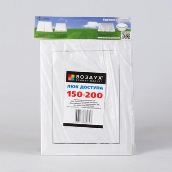 Лючок Д 150*200мм пластик