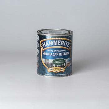 Краска Hammerite темно-зеленая (молотк.эффект) 0,75л