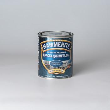 Краска Hammerite темно-синяя (молотк.эффект) 0,75л