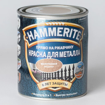 Краска Hammerite медная (молотк.эффект) 0,75л