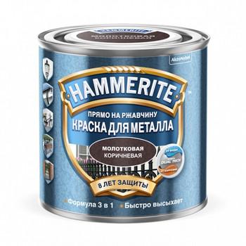 Краска Hammerite корич. (молотк.эффект) 2,5л