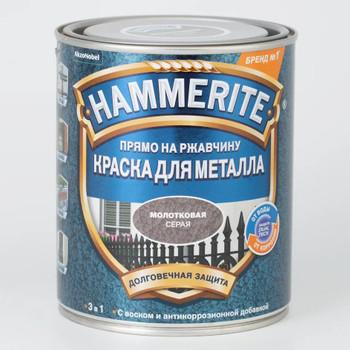 Краска по ржавчине Hammerite молотковый эффект, серая, 0,75л