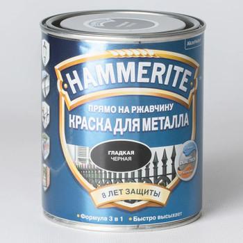 Краска по металлу и ржавчине Hammerite гладкая, черная, 0,75л