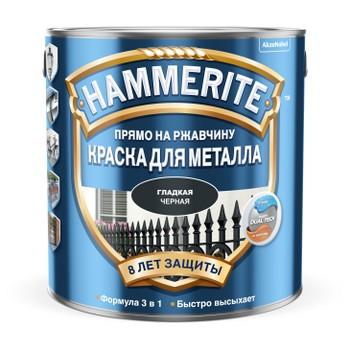 Краска Hammerite черная (гладкая) 2,5л