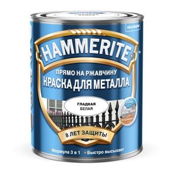 Краска Hammerite белая (гладкая) 0,75л