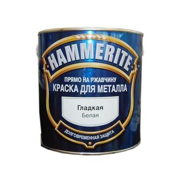 Краска Hammerite белая 2,5 л.