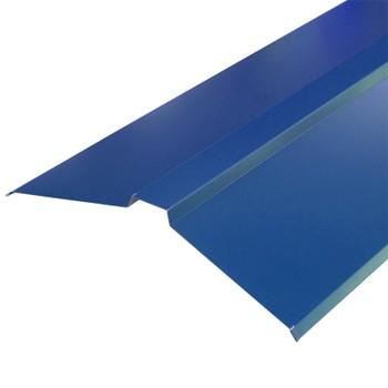 Планка конька плоского Металлпрофиль Pe RAL 5002 150х150х2000мм пепси