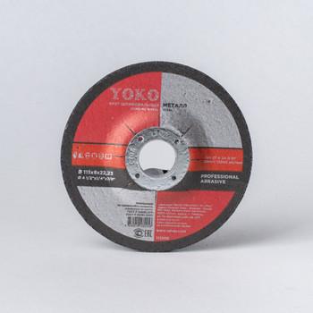 Круг шлифовальный Yoko, 115×6×22 мм