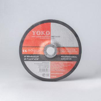 Круг шлифовальный Yoko, 180×6×22 мм