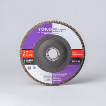 Круг лепестковый для шлифования Yoko Р60, 180×22 мм