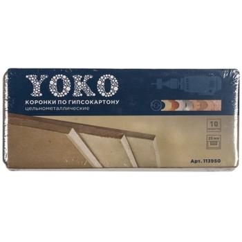 Набор коронок по гипсокартону Yoko