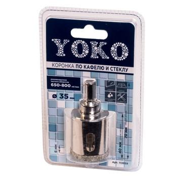 Коронка алмазная по кафелю и стеклу с центрирующим сверлом ø 35 мм Yoko